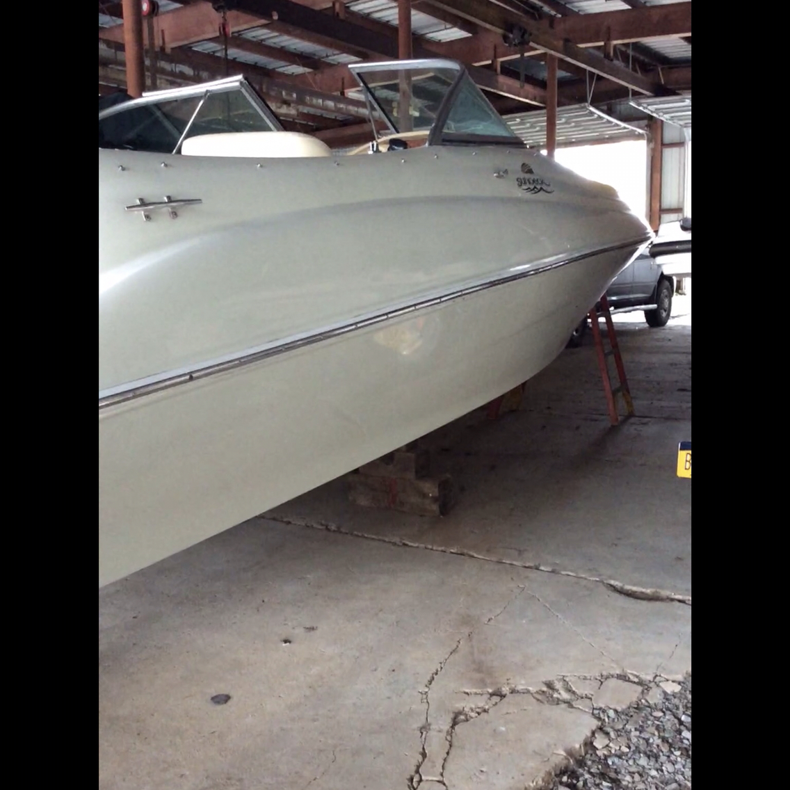 Search Hutchinson's Boat Works Inventory